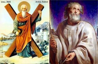 Sant'Andrea e San Pietro