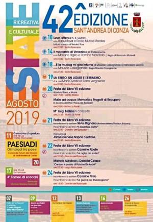 42^ Estate Ricreativa & Culturale a Sant'Andrea di Conza